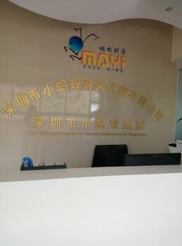 深圳公司无需提供红本租赁凭证预约开对公账户
