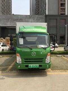 深圳纯电动面包车出租公司,新能源面包车租赁图片5