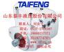 PVG开式回路轴向柱塞泵,PVG开式回路轴向柱塞泵价格