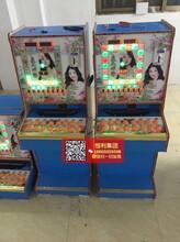 云南省思茅市大三元小三元水果机,开火车大满贯水果机价格说明书图片