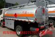 5吨小多利卡国四油罐车运油车加油车