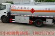 8吨东风油罐车价格优惠厂家直销