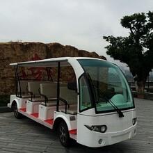 重庆景区观光车价格/重庆电动车报价/重庆景区观光车图片
