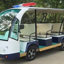 重庆8人座城市道路巡逻车/治安执法巡逻电动车销售