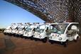 供应市政巡逻执法TS-GD04全封闭电动巡逻车