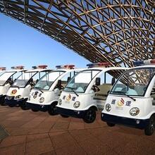 重庆4人座电动巡逻车价格重庆公园街道巡逻电瓶车厂家