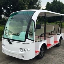 供应重庆旅游观光车/重庆景区观光车KRD-D14厂家直销价格