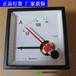 防爆电流表CP-E72福建福州供应上海康比利COMPLEE电流表尺寸72