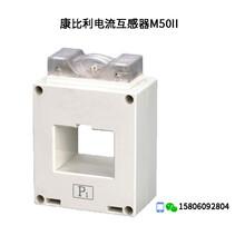 康比利電流互感器KLY-M50II福建寧德供應上海COMPLEE康比利低壓電流互感器圖片