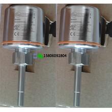 流量傳感器SI5000福建批發德國易福門IFM流量傳感器SI5000原裝新品圖片