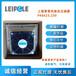 配電箱散熱風扇FK6623.230福州連江批發雷普配電箱散熱風扇廠家