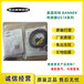 光电传感器QS186LE福建福州供应美国邦纳BANNER光电传感器QS18
