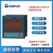 KLY-D72数字电压表宁德供应康比利数字电压表KLY-D72工厂发货