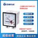 防爆电流表KLY-E72福州供应康比利防爆电流表外框尺寸72mm价廉