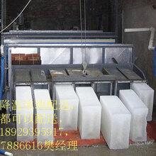 上海冰块配送,上海降温冰块配送,上海冰块厂家,上海冰块,上海工业冰块
