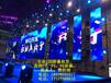 高清LED大屏租赁,珠海会议LED屏幕租赁户外LED屏租赁,珠海LED大屏租赁