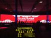 中山LED大屏租賃,中山LED屏幕租賃,中山LED顯示屏租賃,中山會議LED屏幕租賃