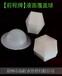 六边体浮球用途QC前程电镀硬铬液面覆盖浮球|电解槽液面抑制塑料浮球