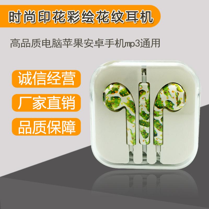 篮网耳机重低音5代/6代入耳式耳机带麦手机耳塞i5i6线控耳机