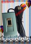 深圳市申指科技有限公司SZT-02系列指纹仪图片