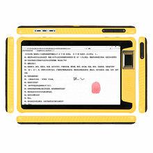 10.1寸指纹平板、手写电子签名指纹捺印智能平板电脑图片