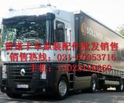 雷诺卡车发动机增压器图片