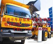 雷诺卡车发动机缸体图片