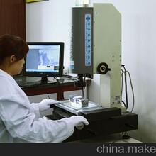 湛江那里有儀器校準,校準儀器多少錢?圖片