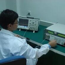 三角鎮分光儀校準計量外校第三方實驗室圖片