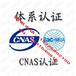 廣州市試驗箱校準檢測中心