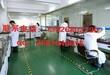 中山市东凤镇仪器校准实验室/中山是上门校准检测校正器具量具