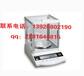廣州市儀器校準報告模板/儀器計量檢測報告