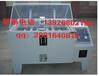 清远市耐磨试验机校准检测中心校准仪器/仪器校准计量