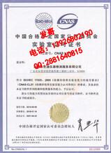 广州市经济开发区光谱仪校准检测/广州市光学仪器计量中心/光谱仪校准计量图片