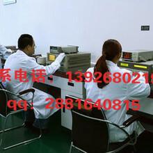 中山市显微镜校准检测中心/校准计量外校仪器