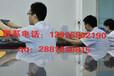 珠海市仪器校准检测中心/仪器外校计量/仪器计量