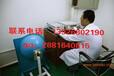 福州市校准外校中心/校准检测仪器/仪器计量