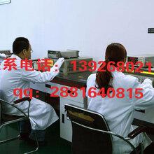 广州天河仪器设备计量外校实验室CNAS官方认证图片