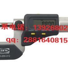 深圳市紫外分析仪校准计量检测上门服务机构图片