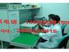 廣西南寧市工廠工程設備檢測機構