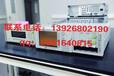 浙江省嘉興市哪家校準檢測設備儀器量具的報告權威推薦
