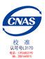 阳江市仪器设备机构,仪器送检计量图片