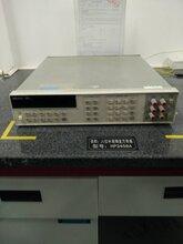 中山市东凤镇仪器设备年检iso第三方认证图片