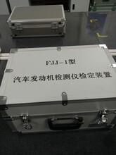 珠海市上門檢測臺秤并出具國家認可的檢測證書圖片