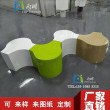 YT-005异形玻璃钢花盆座椅坐凳定制厂家