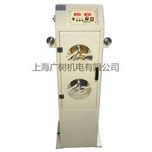 上海供应高频预热器