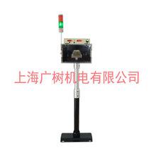 上海供应高频火花机