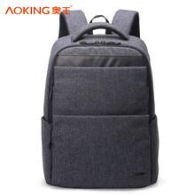 奥王新款大容量休闲背包商务电脑包男学生书包户外旅行双肩包
