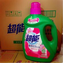 全网最便宜好用洗衣液性价比最高洗衣液高仿洗衣液厂家批发
