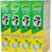 汕頭牙膏廠家供應通遼商超促銷牙膏低價貨源品質好